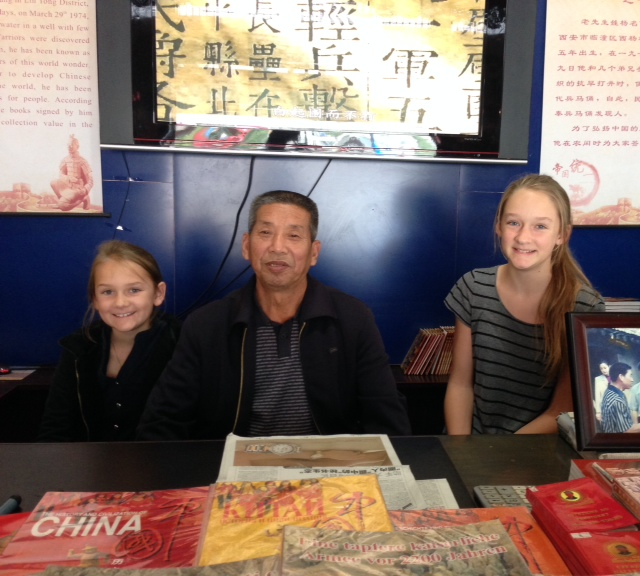 The girls were able to meet Hui-Min Yang, the farmer who unearthed pottery fragments that led to the discovery of the Terracotta Soldiers.  In 1974, he and two other farmers were drilling for wells when they made the historical discovery.