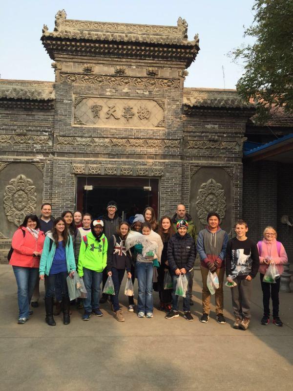 Xian Gate